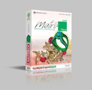 آموزش تصویری Matrix نرم افزار ویژه طراحی جواهرات متنوع به صورت کامل