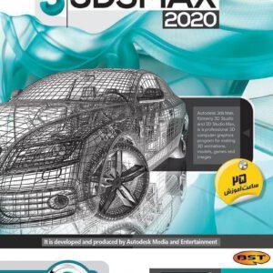 آمورش تری دی مکس 2020 3ds Max