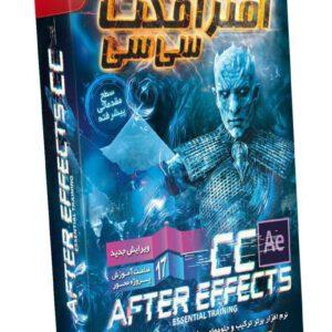 صفر تا صد آموزش افتر افکت سی سی (جدید) After Effects CC