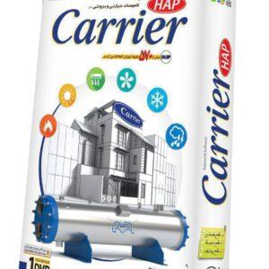 آموزش جامع طرح و محاسبه تاسیسات حرارتی و برودتی در : Carrier HAP