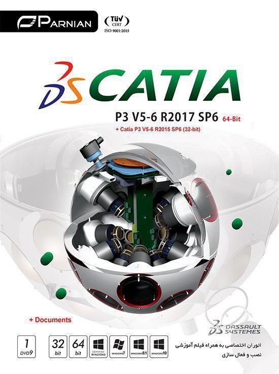 کاتیا CATIA P3 V5-6 R2017 SP6 طـراحـی و مـدل سـازی قطعات