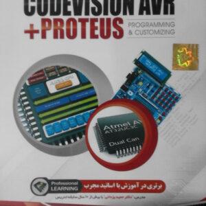 آموزش جامع CodeVision AVR + Proteus