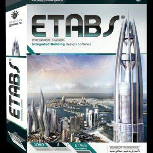 آموزش ETABS 9.5 نشر مهرگان