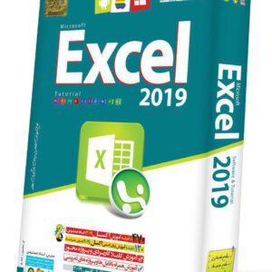 آموزش کاربردی و پروژه محور Excel 2019