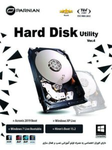 نـرم افـزارهـای هـارد دیـسـک + ویندوز لایو Hard Disk Utility Ver.4