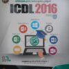 آموزش جامع کسب مهارتهای هفتگانه گواهینامه   ICDL 2016