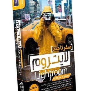 صفر تا صد آموزش لایتروم Lightroom Essential Training