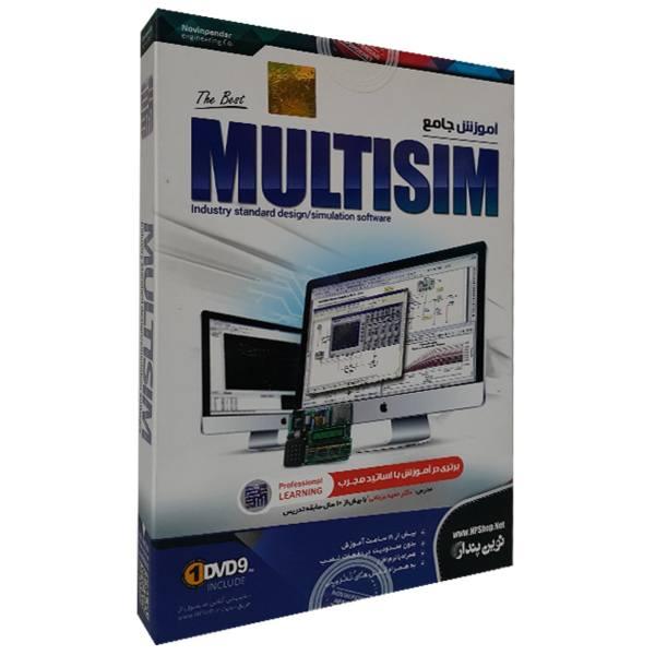 آموزش جامع مولتی سیم Multisim