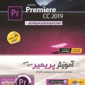 آموزش Premiere CC 2019