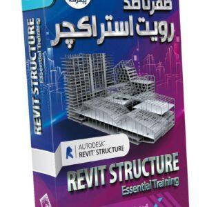 صفر تا صد آموزش رویت استراکچرRevit Structure