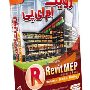Revit MEP Learning Pack Mechanical , Electrical , Plumbing
