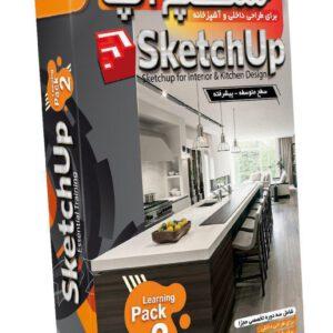 صفر تا صد آموزش اسکچ آپ – پک ۲ طراحی داخلی و آشپزخانه Sketchup for Interior & Kitchen Design