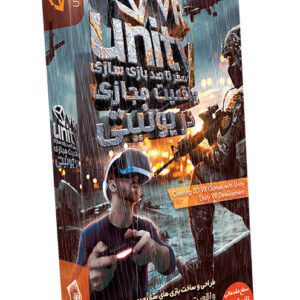 صفر تا صد آموزش واقعیت مجازی در یونیتی Unity VR
