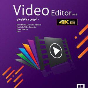 Video Editor Ver.9