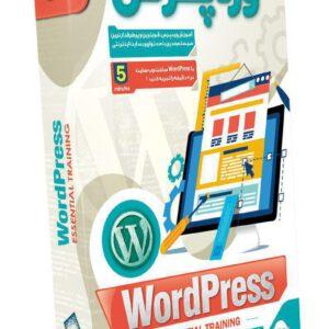 صفر تا صد آموزش وردپرس – ویرایش جدید WordPress Essential Training