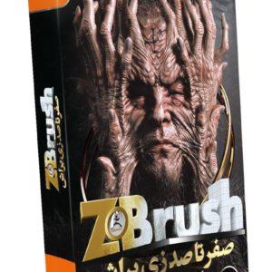 ZBrush Learning