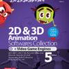 نرم افزارهای انیمیشن و بازی سازی ۲D & 3D Animation Softwares