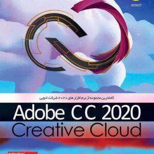 Adobe CC 2020 مجموعه نرم افزارهای ادوبی