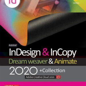 نرم افزارهای ایندیزاین Adobe InDesign & InCopy 2020