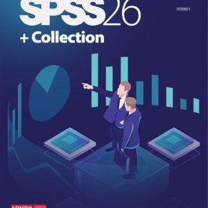 SPSS 26