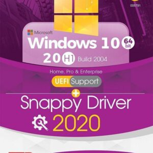 Windows 10 20H1 Build 2004 UEFI Support + Driver