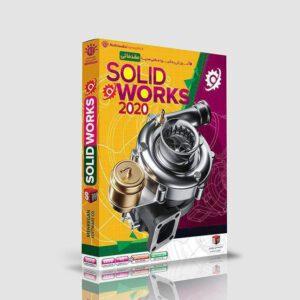 آموزش مقدماتی سالیدورکس SolidWorks 2020 به همراه فایل پروژههای آموزش داده شده