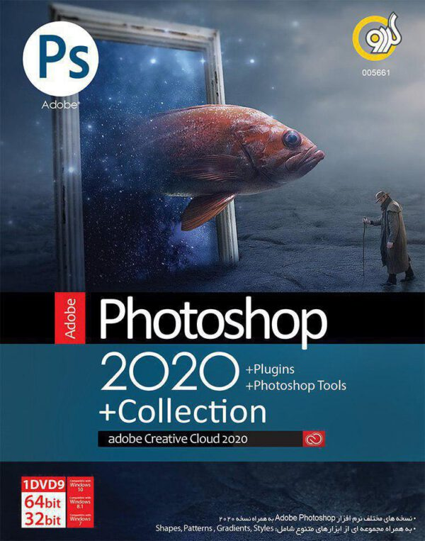 Adobe Photoshop 2020 +Collection +Plugins+Photoshop Tools