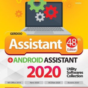 Assistant 2020 48th Edition + Android Assistant