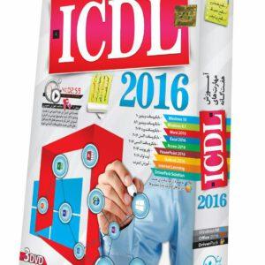 آموزش مهارتهای هفتگانه ICDL 2016
