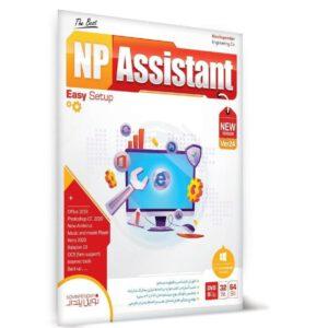 NP Assistant Version 24