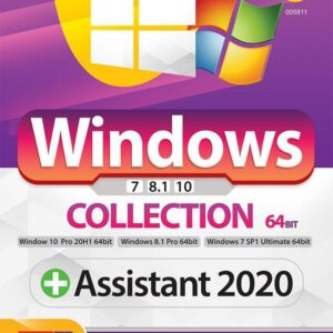 Windows Collection + Assistant 2020 Vol.8