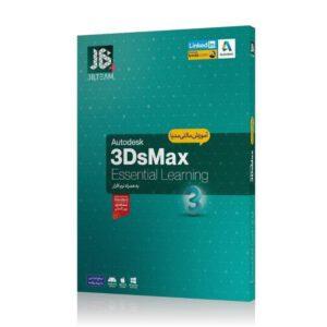 آموزش تری دی مکس ۲۰۲۱ ۳ds Max
