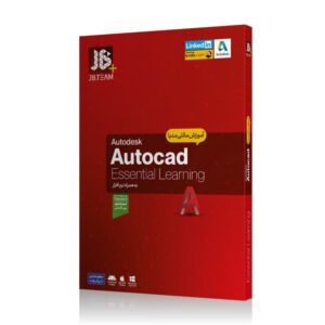 آموزش Autocad 2021