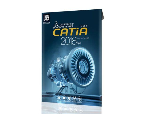 Catia 2018 sp6