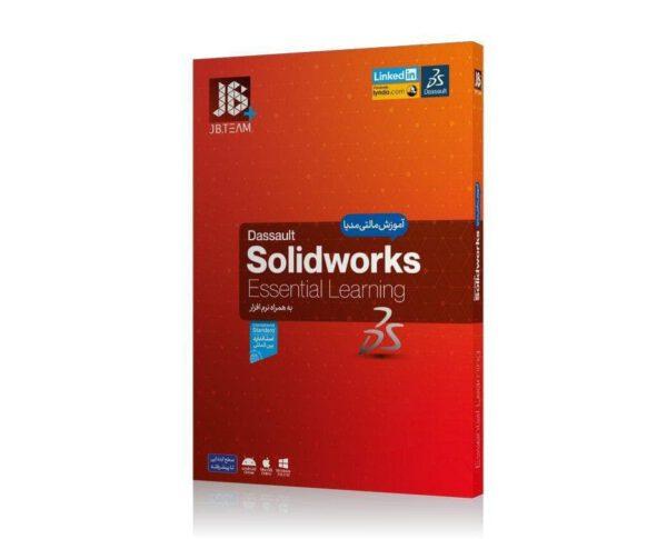 آموزش 2020 Solidworks