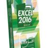 آموزش اکسل ۲۰۱۶ Microsoft Excel 2016  صفر تا صد