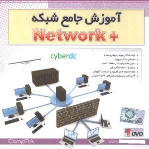 آموزش جامع شبکه network