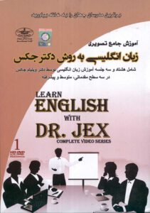 learn english with dr.jex