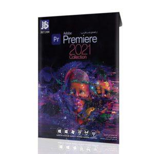 نرم افزار پریمیر پرو سی سی ۲۰۲۱