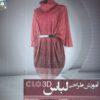 آموزش طراحی لباس  clo