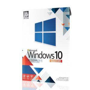 Windows 10 21H1 + Assistant