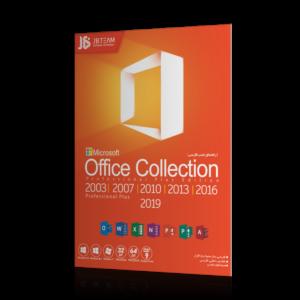 JB Office Collection 2019 مجموعه نرم افزار آفیس ۲۰۱۹
